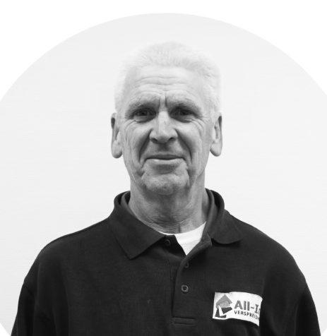 Martin Bongertman